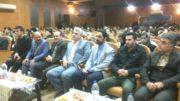 جشن بزرگ یلدا با استقبال چشمگیر شهروندان همراه بود