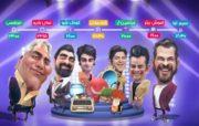 ویژه برنامه نوروزی نسیم آوا با اجرا و تهیه کنندگی محمدرضا محبی هر شب از شبکه نسیم