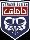 امتیاز باشگاه داماش در گیلان باقی می ماند