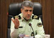 دستگیری قاچاقچیان مواد مخدر ظرف کمتر از ۲۴ ساعت از جان باختن دو مامور پلیس