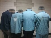 دستگیری عاملان درگیری شهرستان تالش