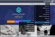 انعقاد بیش از ۸۰۰۰ قرارداد بیمه اختیاری و مشاغل آزاد غیرحضوری در تامین اجتماعی گیلان