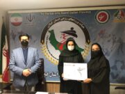 تمدید حکم رییس کمیته دفاع شخصی و قوه الرمی استان گیلان