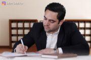 مدیریت در اسلام ناب محمدی